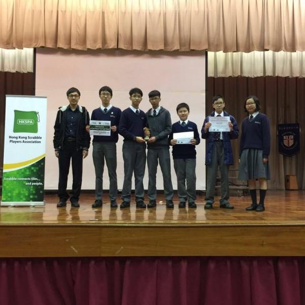 Inter-School Scrabble Championship 2016