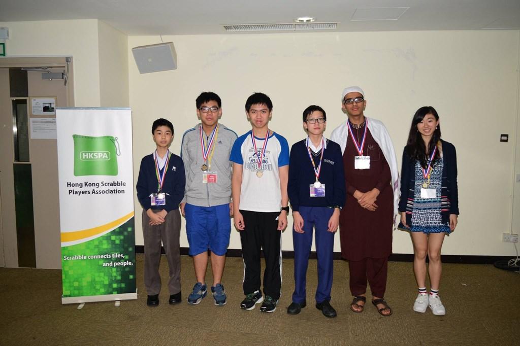 Hong Kong National Scrabble Championship 2016