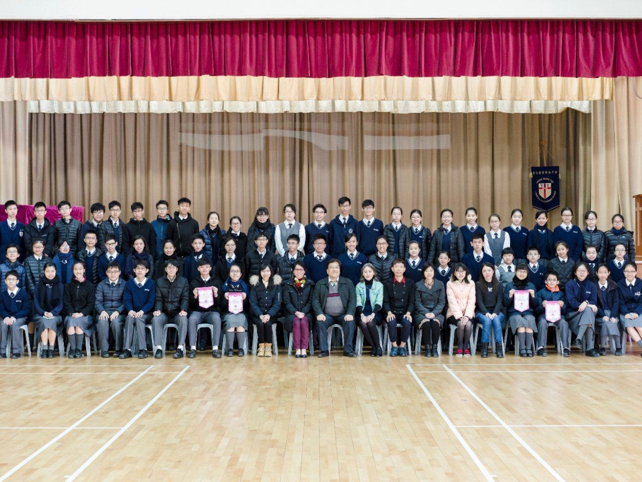69th Hong Kong Schools Speech Festival