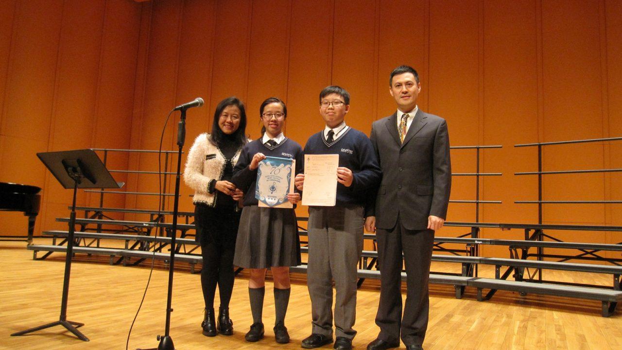 Result of 70th Hong Kong Schools Music Festival (2017-2018)
