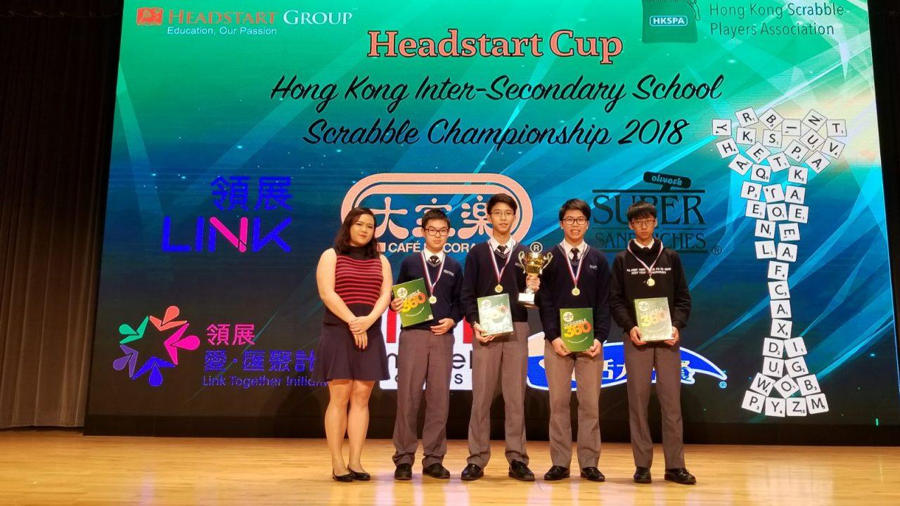 Headstart Cup Hong Kong Inter-school Scrabble Championship 2018