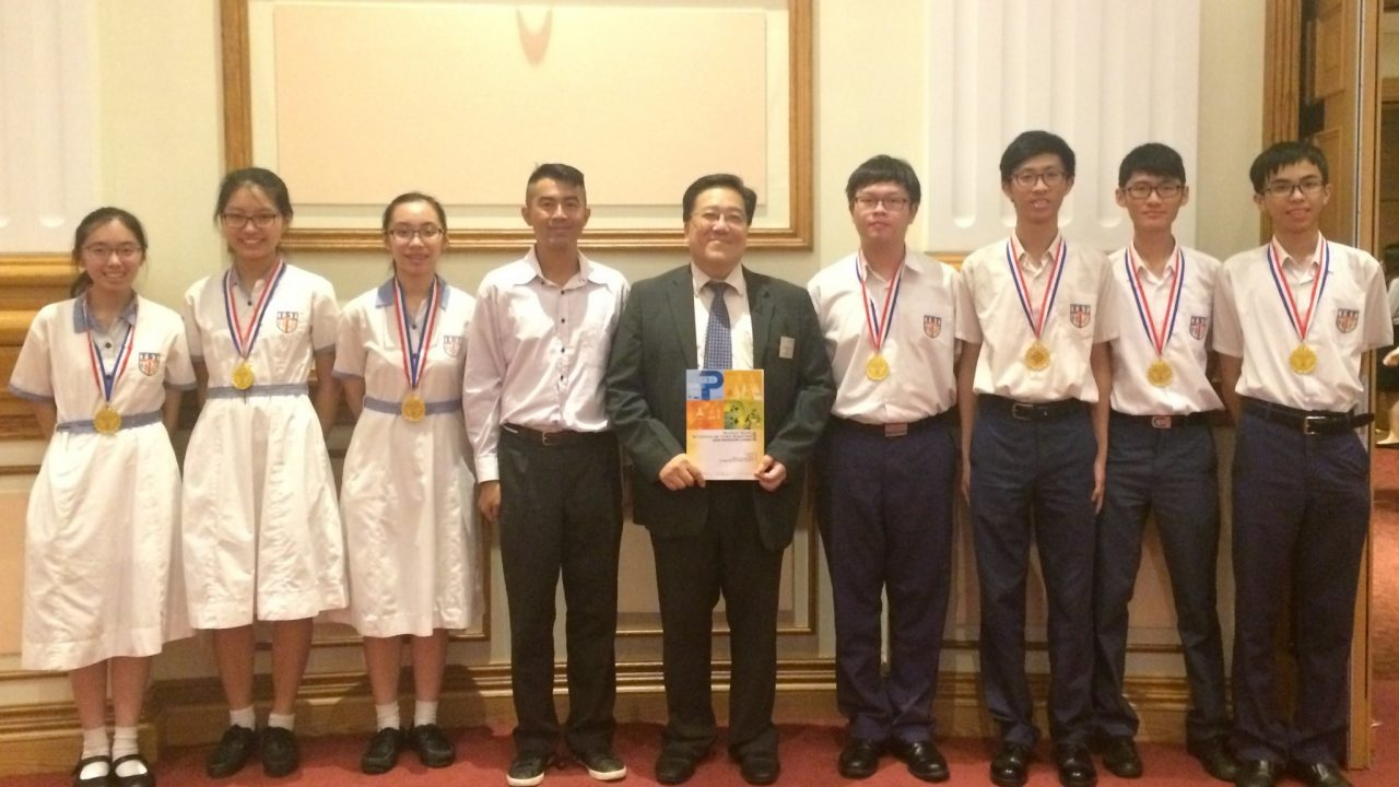 Secondary School Mathematics and Science Competition 2018