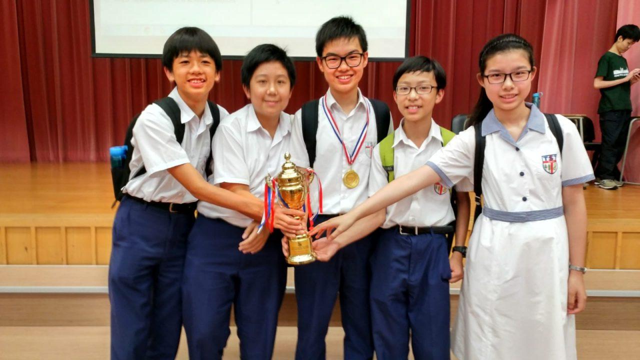 9th Inter-school Scrabble Championship