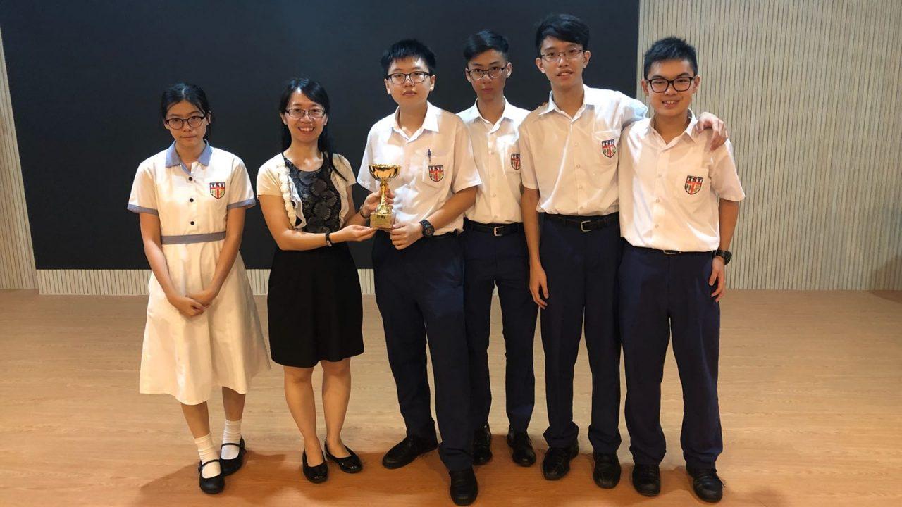 Sha Tin Inter-school Scrabble Competition