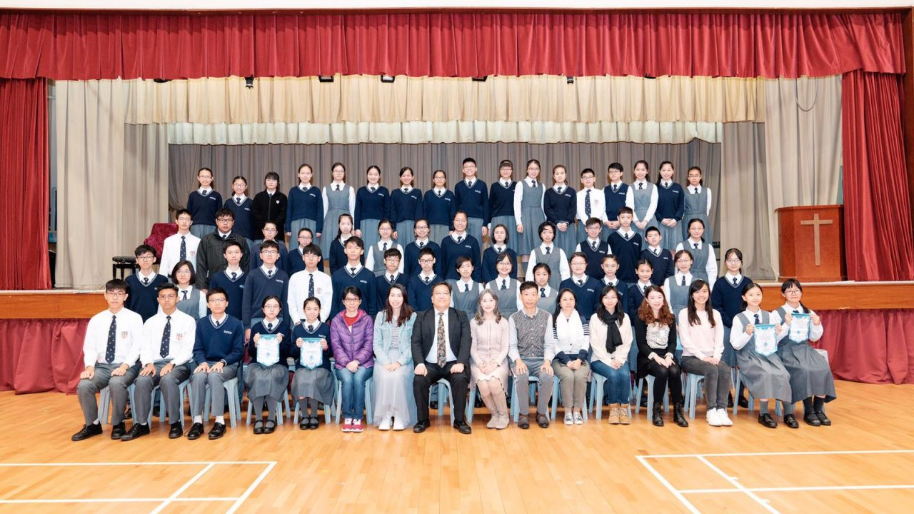 70th Hong Kong Schools Speech Festival Results (2018-19)