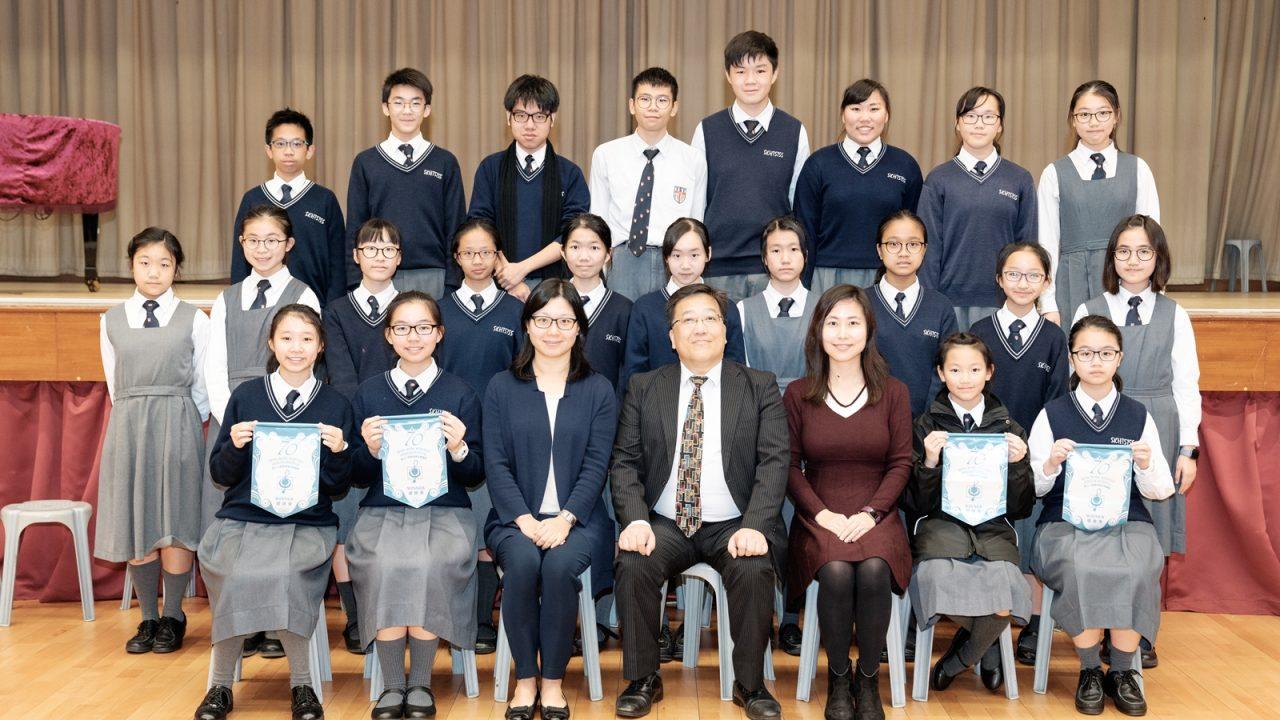 第70屆香港校際朗誦節比賽