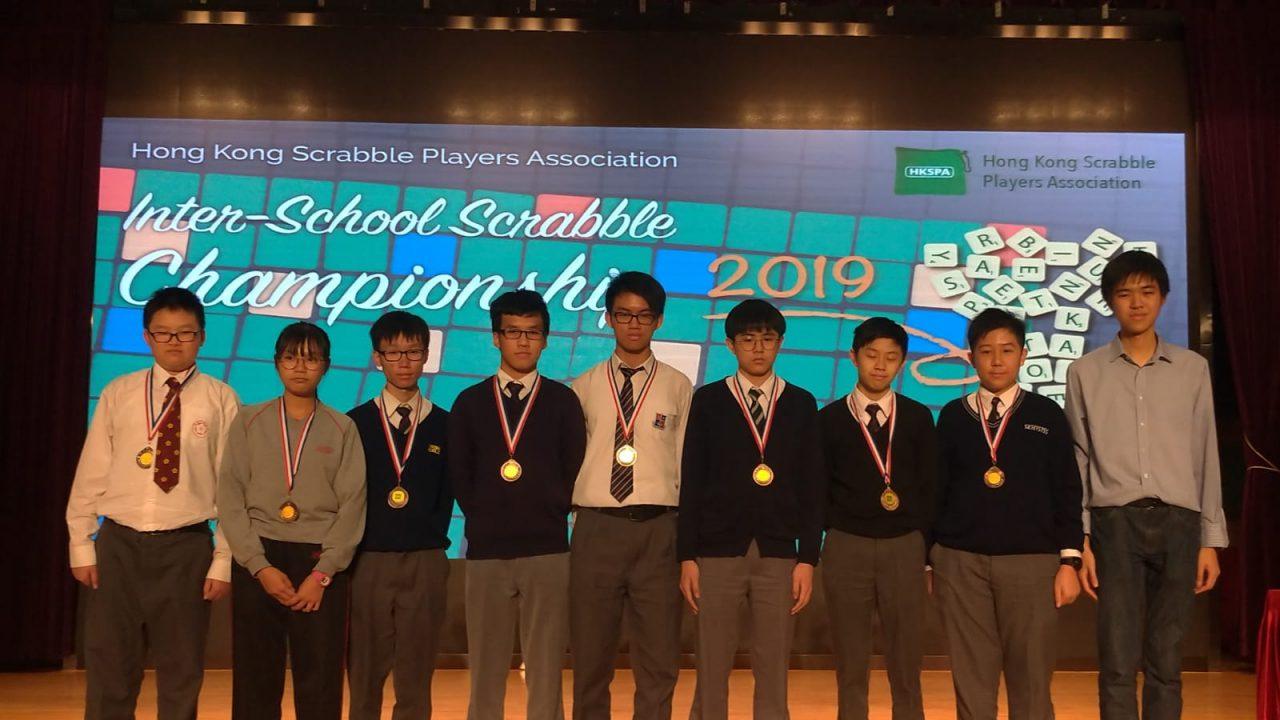 Inter-School Scrabble Championship
