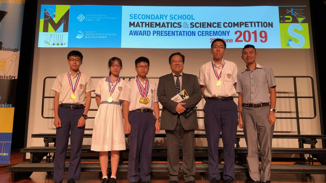 Secondary School Mathematics and Science Competition 2019