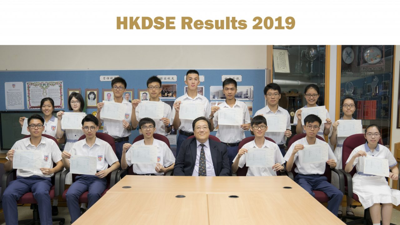 HKDSE Results 2019