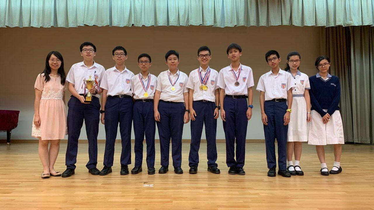 6th Shatin Inter-School Scrabble Championship 2019