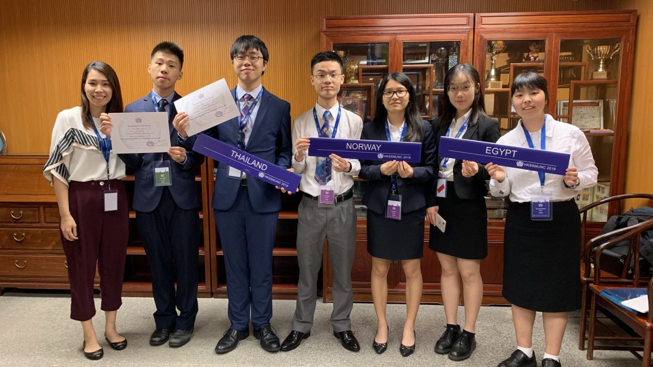 Hong Kong Secondary School Model United Nations Conference