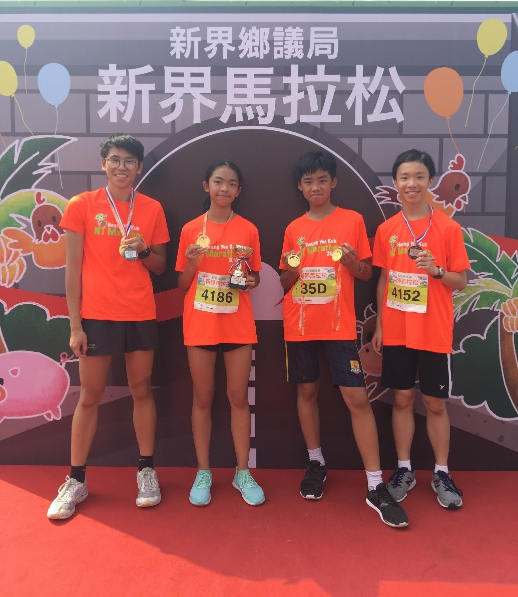 New Territories Marathon 2019