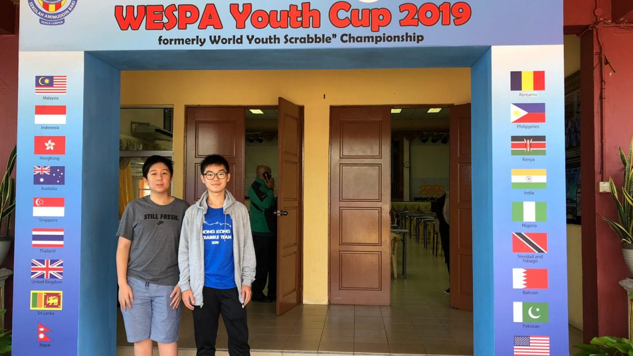 WESPA Youth Cup 2019