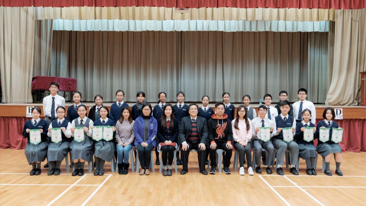 第71屆香港校際朗誦節比賽