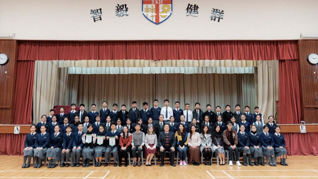 71st Hong Kong Schools Speech Festival Results  (English Events 2019-20)