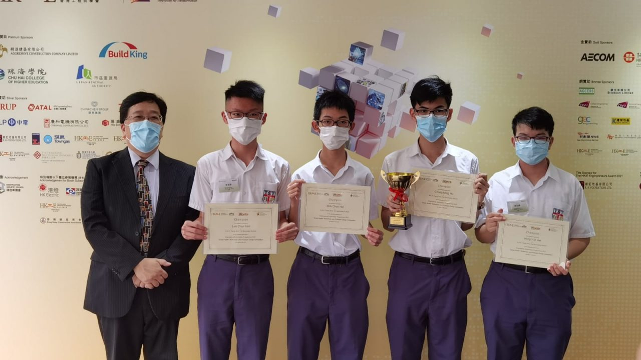 Smart Health Workshop and Prototype Design Competition