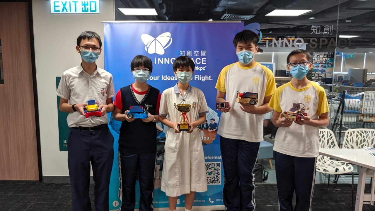 The 3rd SKH Secondary Schools 3D-printed AI Robot Competition