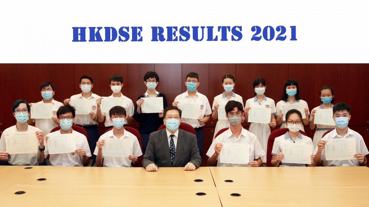 HKDSE Results 2021