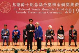 Sir Edward Youde Memorial Scholarships for Undergraduate and Diploma Students 2018/19