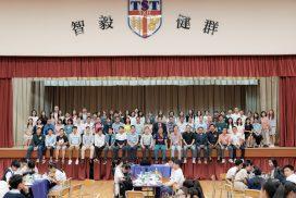 1st Alumni High Table on September 21, 2019
