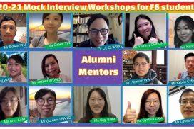 AA-CLP Mock Interviews